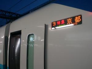 141123_3